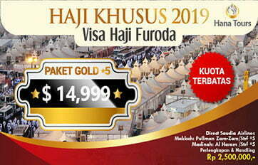 paket haji plus 2019 - hana tour